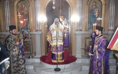 Προηγιασμένη Θ. Λειτουργία από τον Μητροπολίτη Θεσσαλιώτιδος (ΦΩΤΟ)