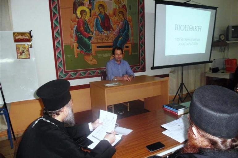 Γ΄ Συνάντηση του Εκπαιδευτικού Προγράμματος στην Ι. Μ. Θεσσαλιώτιδος (ΦΩΤΟ)