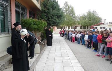 Ο Μητροπολίτης Θεσσαλιώτιδος σε σχολεία της Καρδίτσας (ΦΩΤΟ)