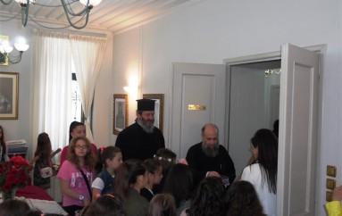Τα κάλαντα του Λαζάρου έψαλαν στον Μητροπολίτη Θεσσαλιώτιδος (ΦΩΤΟ)