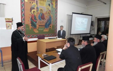 Δ΄ Συνάντηση του Εκπαιδευτικού Προγράμματος σε «Ειδικά Θέματα Εξομολογητικής» στην Ι. Μ. Θεσσαλιώτιδος (ΦΩΤΟ)