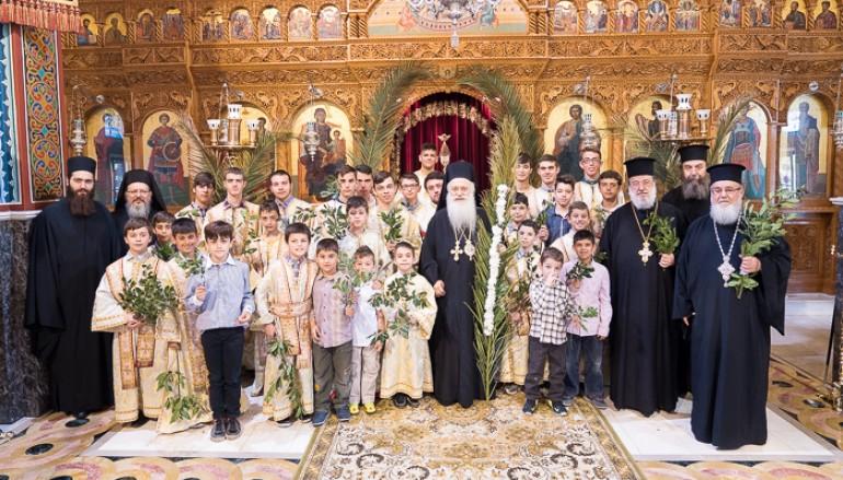 Κυριακή των Βαΐων στον Ιερό Ναό Αγίων Αναργύρων Βεροίας (ΦΩΤΟ)