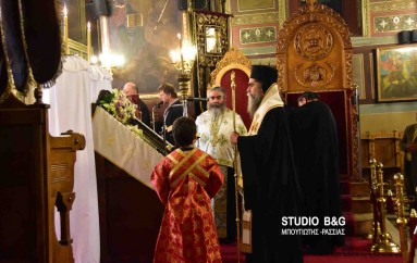 Η Δ' Χαιρετισμοί από τον Επίσκοπο Επιδαύρου στο Ναύπλιο (ΦΩΤΟ-ΒΙΝΤΕΟ)