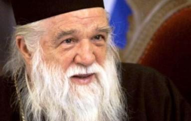 """Καλαβρύτων Αμβρόσιος: """"Στρέβλωση του εκκλησιαστικού ήθους η επίσκεψη του Πάπα"""""""