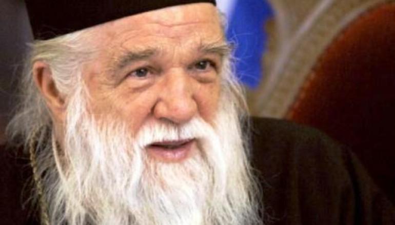 Καλαβρύτων: «Η Ελλάδα δέχεται πισόπλατη μαχαιριά με την επίσκεψη Πάπα»