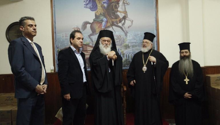 Αρχιεπίσκοπος Ιερώνυμος: «Η «Αποστολή» θα συνεχίσει να στηρίζει τους ακρίτες μας» (ΦΩΤΟ)