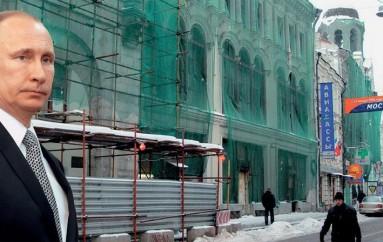 Ενα μετόχι στην Κόκκινη Πλατεία απειλεί την επίσκεψη Πούτιν