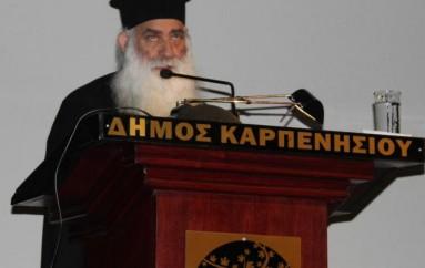 Συγκλόνισε με την ομιλία του ο Μητροπολίτη Σιατίστης στο Καρπενήσι (ΦΩΤΟ)