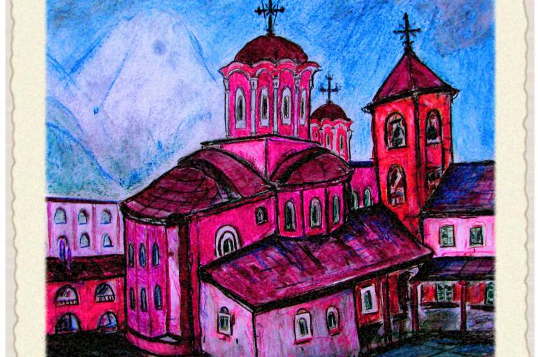 «Ζωγραφική Κτισμάτων Χρώματα και Γραμμές από το Άγιο Όρος» (ΦΩΤΟ)