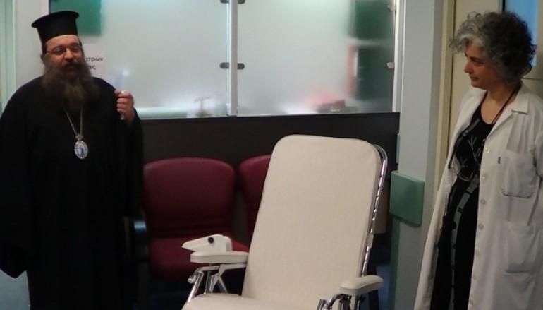 Η Μητρόπολη Χίου στηρίζει την προσφορά της αιμοδοσίας (ΦΩΤΟ)