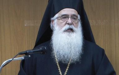 """""""Ο Σταυρός είναι το μονοπάτι προς την Ανάσταση"""" του Μητροπολίτη Δημητριάδος"""