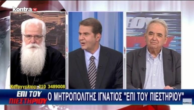 """Συνέντευξη του Μητροπολίτη Δημητριάδος στην εκπομπή """"Επί του Πιεστηρίου"""" (ΒΙΝΤΕΟ)"""