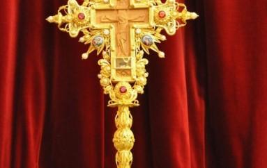 «Μυστήριον ο Σταυρός» του Μητροπολίτη Καστορίας
