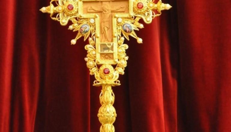 """""""Μυστήριον ο Σταυρός"""" του Μητροπολίτη Καστορίας"""