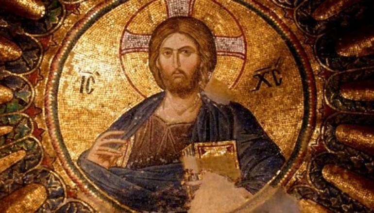Πιστεύω»: Το Σύμβολο της Πίστεως και η ερμηνεία του - Ο Άρχων