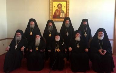 Συνοδική Εγκύκλιος της Εκκλησίας της Κρήτης για την καύση των νεκρών