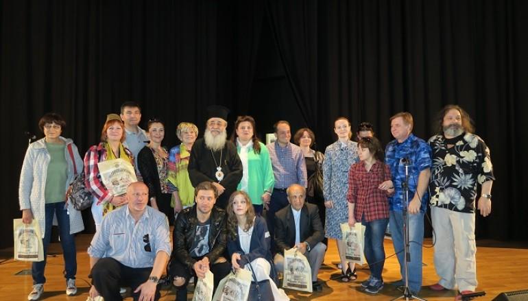 Ρώσοι Καλλιτέχνες στο Μητροπολίτη Φθιώτιδος (ΦΩΤΟ)