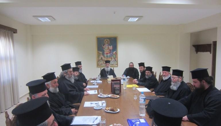 Σύναξη Αρχιερατικών Επιτρόπων στην Ι. Μ. Φθιώτιδος (ΦΩΤΟ)