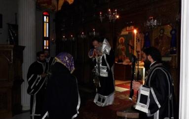 """Προηγιασμένη Θ. Λειτουργία στην Ι. Μονή """"Η Πάντων Χαρά"""" Καλετζίου (ΦΩΤΟ)"""