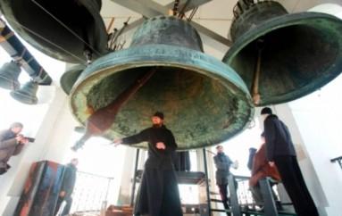 Οι καμπάνες της Εκκλησίας: Ιστορία – εξέλιξη και συμβολισμός