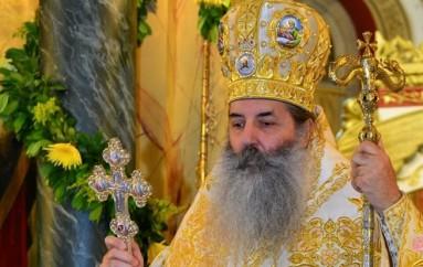 Πειραιώς: «Άστοχη και εσφαλμένη η απόφαση της Δ.Ι.Σ. για τον Πάπα»