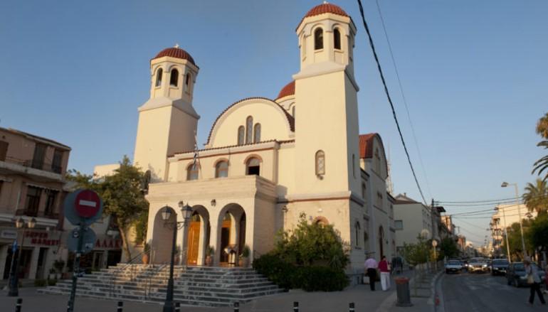 Ημερίδα για την Αγία και Μεγάλη Σύνοδο της Ορθοδόξου Εκκλησίας στο Ρέθυμνο