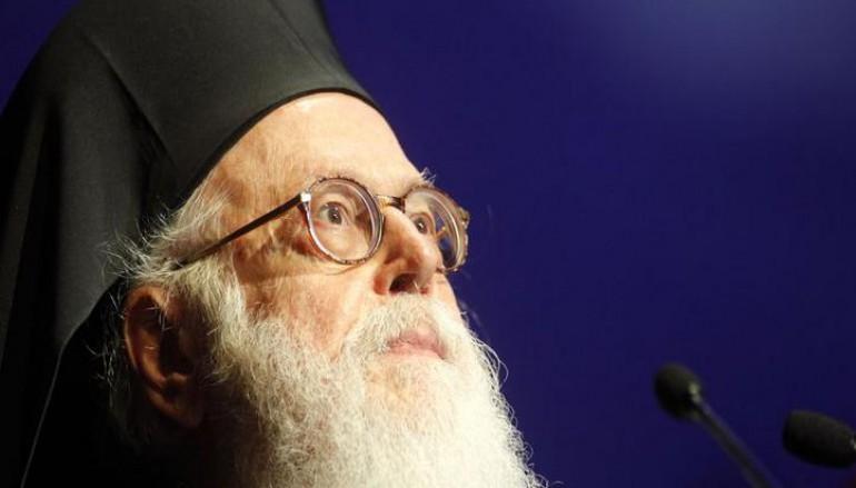 Στον Αρχιεπίσκοπο Αλβανίας Αναστάσιο το βραβείο «Παναγιώτης Φωτέας»