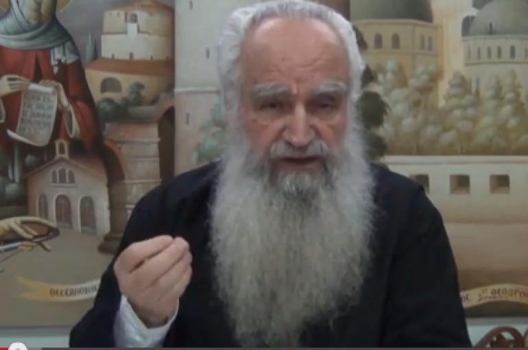 """""""Ξένη προς την Ορθόδοξη παράδοση η Αγία και Μεγάλη Σύνοδος"""" του πρωτοπρ. Θεόδωρου Ζήση"""