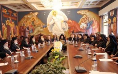 Ανακοινωθέν έκτακτης Συνόδου της Εκκλησίας της Κύπρου