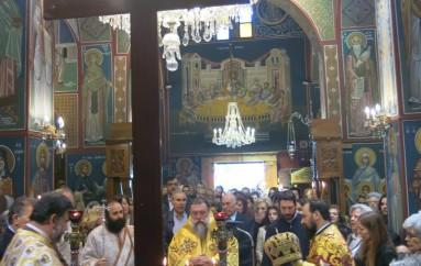 Η Κυριακή της Σταυροπροσκυνήσεως στην Ι. Μ. Κηφισίας (ΦΩΤΟ)