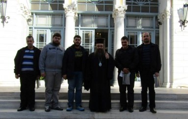 Σύναξη υποψήφιων κληρικών στην Ι. Μ. Χίου (ΦΩΤΟ)