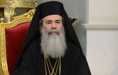 Πατριάρχης Ιεροσολύμων: «Όργανα οι Έλληνες πολιτικοί»