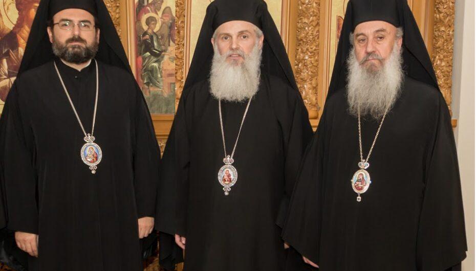 Δύο νέες Μητροπόλεις στην Εκκλησία της Αλβανίας