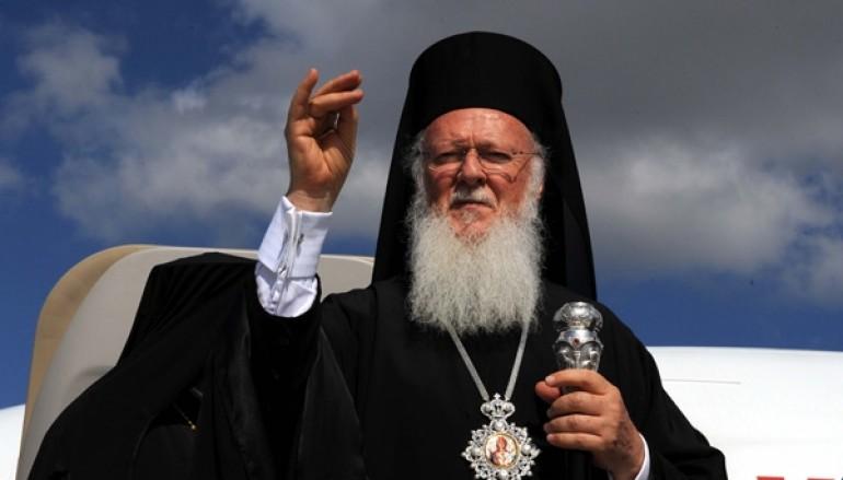 Ανακοινωθέν του Οκ. Πατριαρχείου για την μετάβαση του Πατριάρχη στη Λέσβο