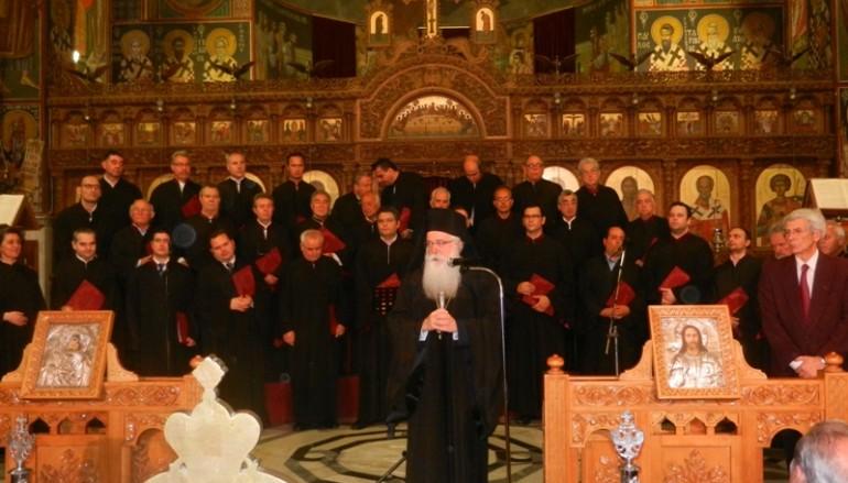 Φεστιβάλ Θρησκευτικής Μουσικής στην Ι. Μ. Δημητριάδος (ΦΩΤΟ)