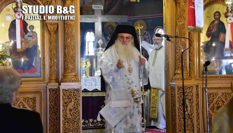 Η εορτή του Αγίου Χριστοφόρου στην Ι. Μ. Αργολίδος (ΦΩΤΟ – ΒΙΝΤΕΟ)