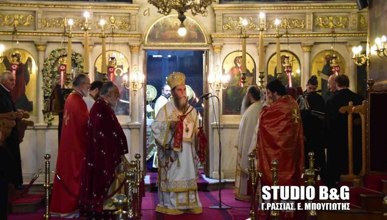 Αρχιερατική Θεία Λειτουργία στον ιστορικό Ναό Αγίου Γεωργίου Ναυπλίου (ΦΩΤΟ)