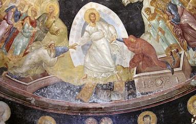 «Το μέγιστο και το μηδέν» του Γιώργου Παπαθανασόπουλου