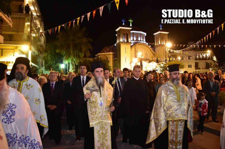 Ο εσπερινός των Αγίων Ισαποστόλων Κωνσταντίνου και Ελένης στο Ναύπλιο (ΦΩΤΟ – ΒΙΝΤΕΟ)