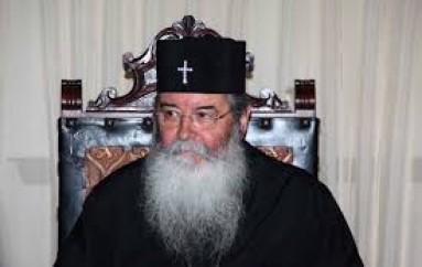 Κοζάνης Παύλος: «Κάποιοι θέλουν να υποτιμήσουν το Θεό» (ΒΙΝΤΕΟ)