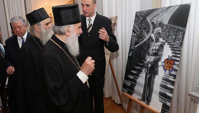 Ο Πατριάρχης Σερβίας στη φωτογραφική έκθεση στο Λευκό Παλάτι Βελιγραδίου