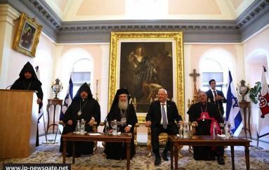 Ο Πρόεδρος του Ισραήλ επισκέφθηκε το Πατριαρχείο των Αρμενίων στα Ιεροσόλυμα (ΦΩΤΟ)