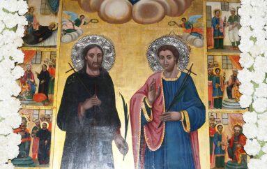 «Η Τριπολιτσά τίμησε τους Πολιούχους της Αγίους Νεομάρτυρας Δημήτριον και Παύλον»