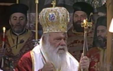 Αρχιεπίσκοπος Ιερώνυμος: «Συγχωρήσωμεν πάντα τη Αναστάσει» (ΦΩΤΟ)