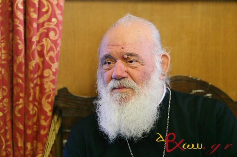 Μήνυμα Αρχιεπισκόπου προς τους μαθητές των Πανελληνίων εξετάσεων