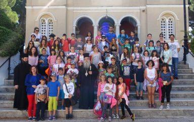 Το Δημοτικό Σχολείο Βαλύρας Μεσσηνίας στον Μητροπολίτη Σπάρτης (ΦΩΤΟ)