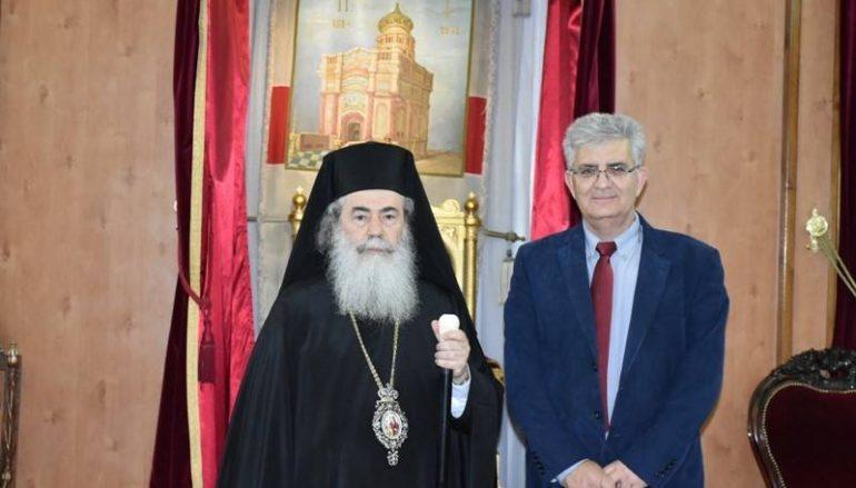 Στον Πατριάρχη Ιεροσολύμων ο Επιθεωρητής του Υπουργείου Παιδείας της Κύπρου (ΦΩΤΟ-ΒΙΝΤΕΟ)