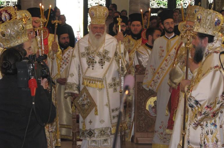 """Αρχιεπίσκοπος: """"Αν αποκοπεί ο Χριστός από τη ζωή μας, θα ζούμε στο σκοτάδι"""" (ΦΩΤΟ)"""