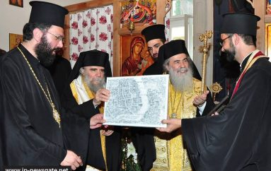 Ο Πατριάρχης Ιεροσολύμων στην Ουγγαρία (ΦΩΤΟ)
