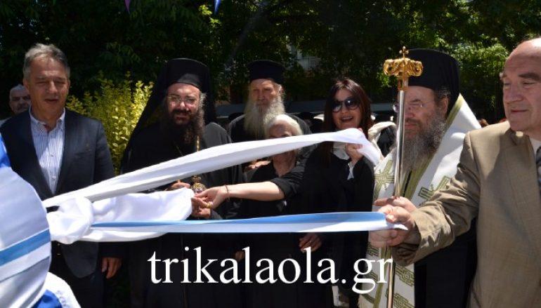 Αποκαλυπτήρια του Μαρτυρολογίου του Αγ. Νικολάου εκ Μετσόβου (ΦΩΤΟ – ΒΙΝΤΕΟ)